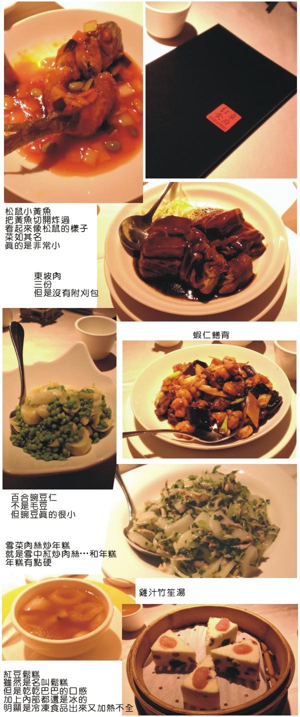 20130803紅豆食府.jpg