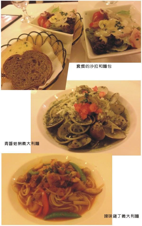 20130906歐普廚坊.jpg