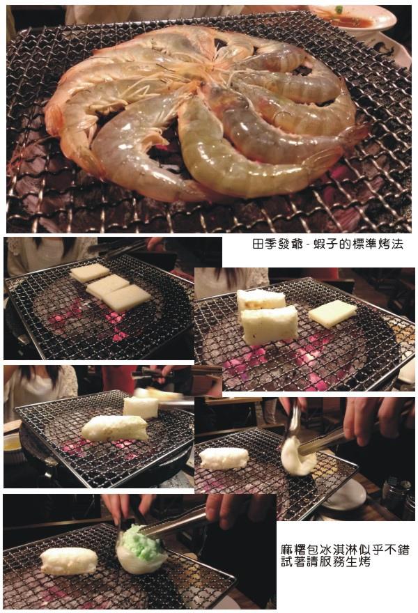 20131215田季發爺.jpg