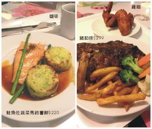 20131219IKEA餐廳.jpg