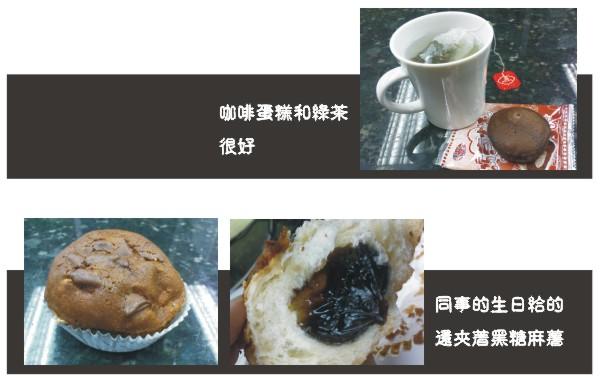 20090319下午茶.jpg