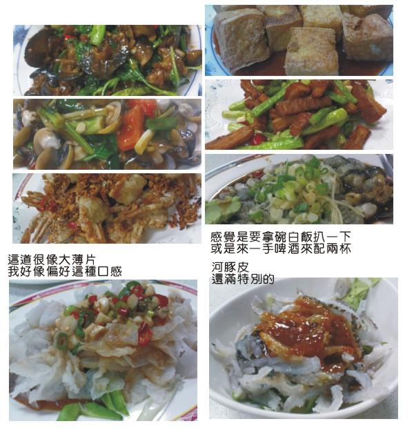 20090821牛肉陳pixnet.jpg