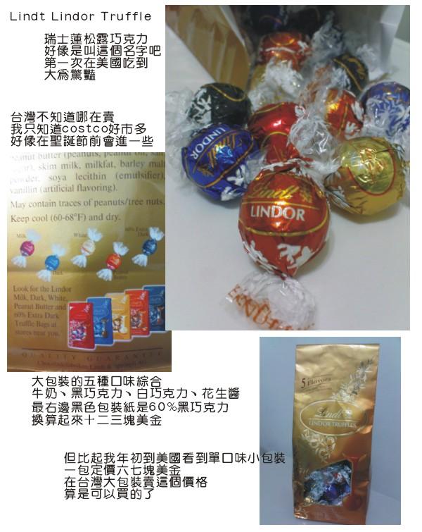 20101220瑞士蓮松露巧克力.jpg