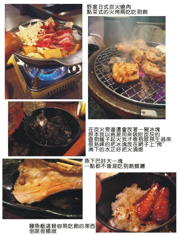 20100326野宴.jpg