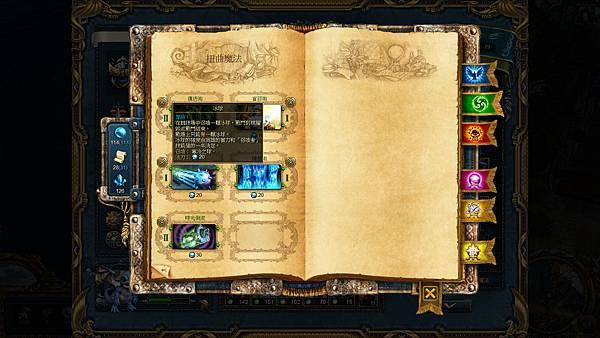 screen_130121_002