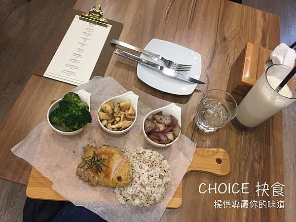 choice 抉食