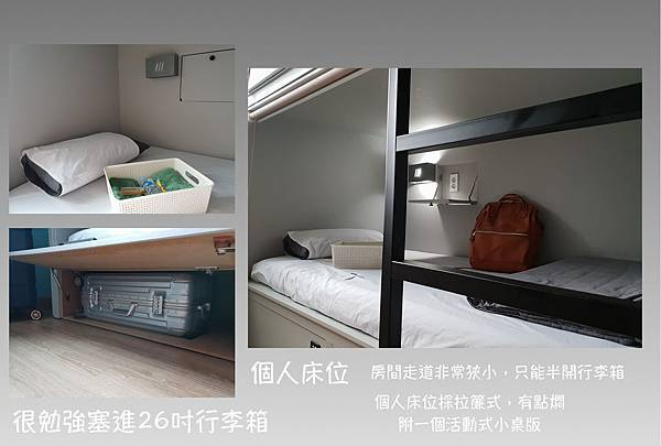 中城旅館Midtown Hostel