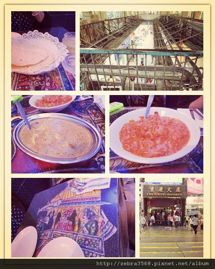 重慶大廈裡的咖哩