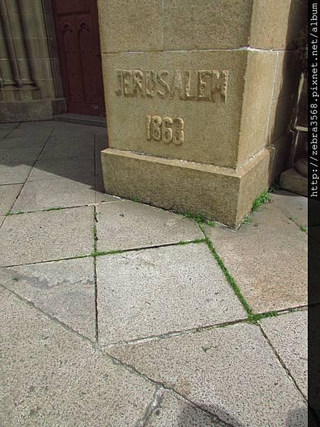 耶路撒冷的奠基石