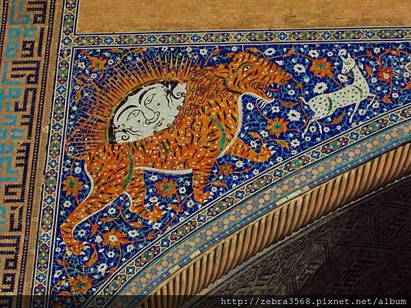 Sherdar(Tiger)