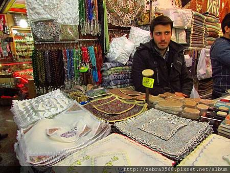 The Central Bazaar