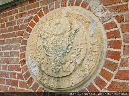 前美國大使館