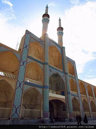 Amir Chakhmakh complex