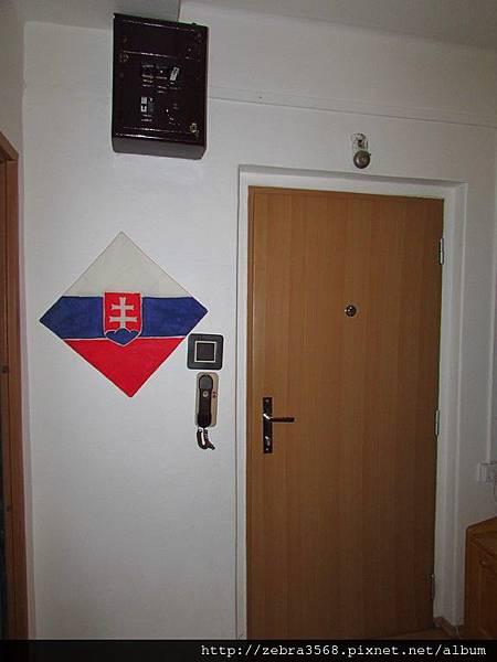 家裡的自製斯洛伐克國旗