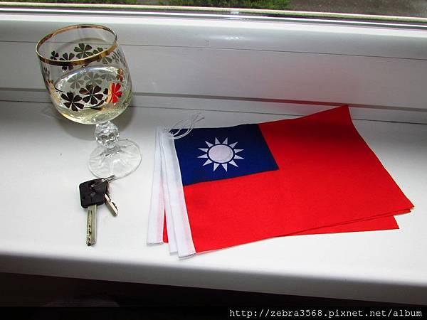 自己帶的台灣國旗