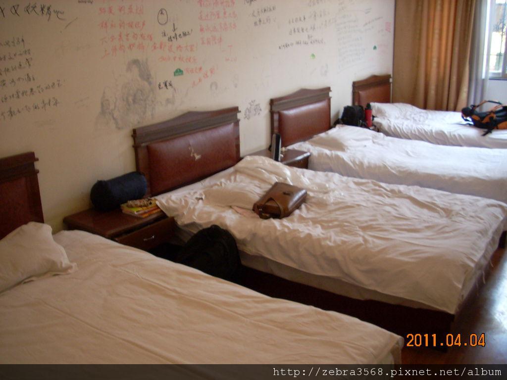 在拉薩的房間