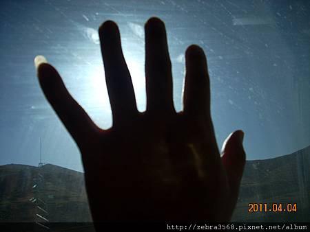 想握住太陽的手
