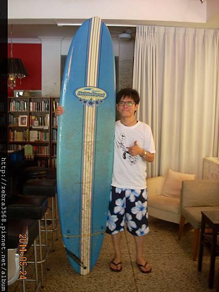 我和衝浪板
