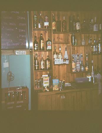 Sim's Cozy酒吧
