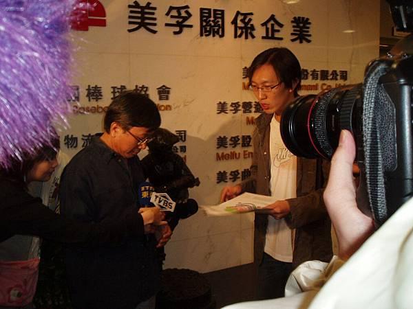 藤井樹與棒協秘書長的溝通