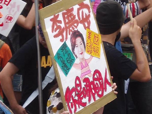 安安姐的諷刺海報
