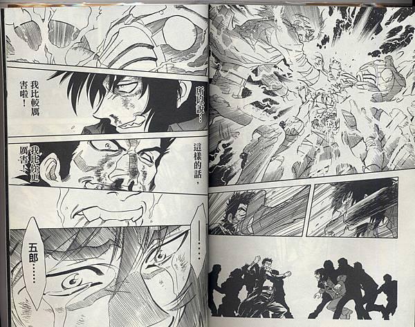 騎士魂15-2.jpg