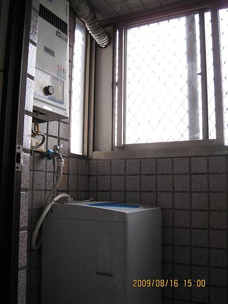 洗衣機與熱水器.JPG