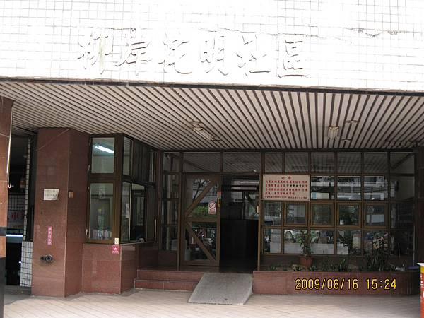 社區大門.JPG
