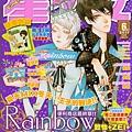 2011星少女六月號封面/掃描版