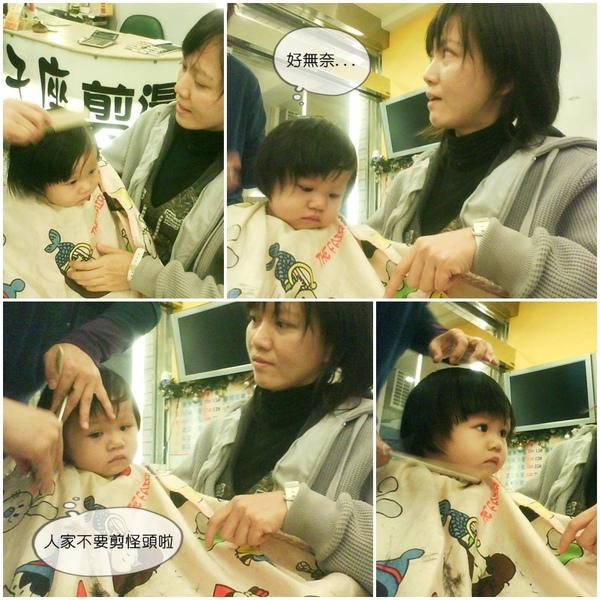 安安剪頭髮 1y9m