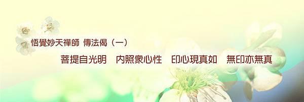 jiyu01.jpg