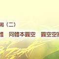 jiyu02.jpg