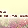 jiyu03.jpg