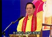 禪宗第八十五代宗師 悟覺妙天禪師.jpg