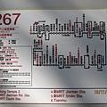 BUS_267
