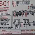 BUS_601