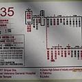 BUS_535
