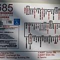 BUS_685