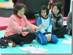 Zen Family - 001