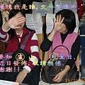 0991225_廣告特刊.bmp