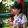 柚子摺紙喜樂家庭 036.jpg