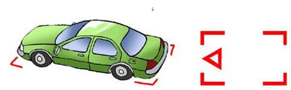 第一種車角定位法.bmp