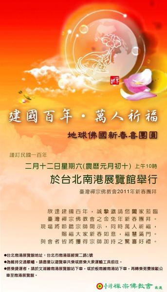 20110212_e-card.jpg