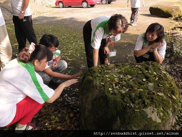 2012暑期教師生命智慧禪定營_看似無奇的大石頭,竟也是天外隕石