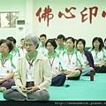 2012暑期教師生命智慧禪定營_在定中,開發禪的大生命力