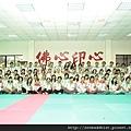 2012暑期教師生命智慧禪定營全體學員合影