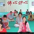 2012暑期教師生命智慧禪定營_活動開始前的靜心