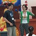 2012暑期教師生命智慧禪定營_先自我介紹一下吧