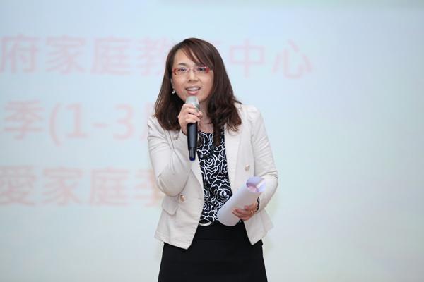 新北市政府家庭教育中心林玉婷主任