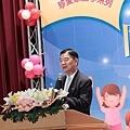 禪教會理事長楊松亮致詞